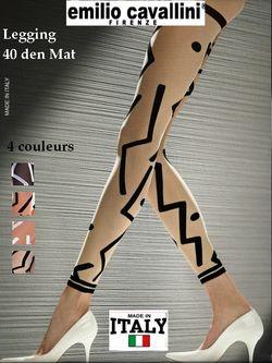 Collant sans pieds Emilio Cavallini tatouages tribales