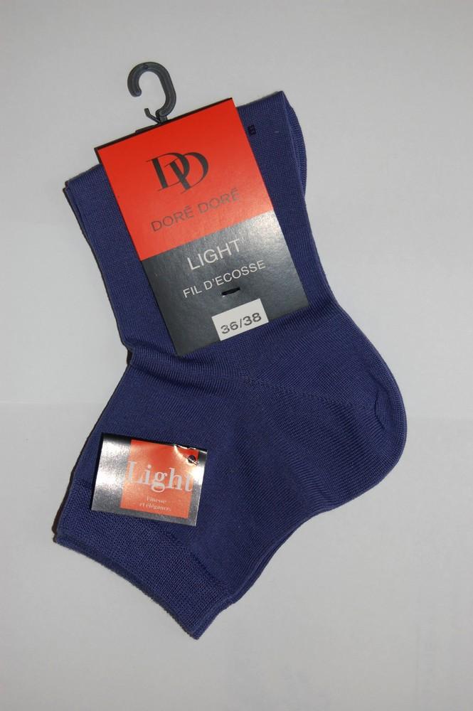Socquette DD Light fil d'ecosse femme bleu jeans