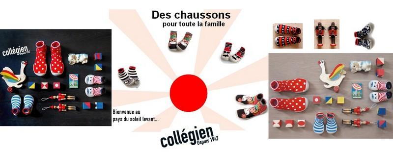 Les chaussons collégien pour toute la famille